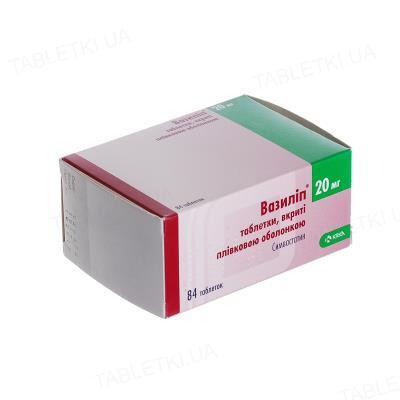 Вазилип таблетки, п/плен. обол. по 20 мг №84 (7х12)