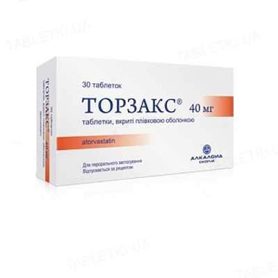 Торзакс таблетки, п/плен. обол. по 40 мг №30 (15х2)