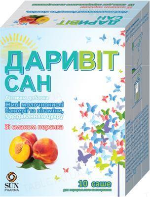 Даривит Сан порошок со вкус. персик №10 в саше