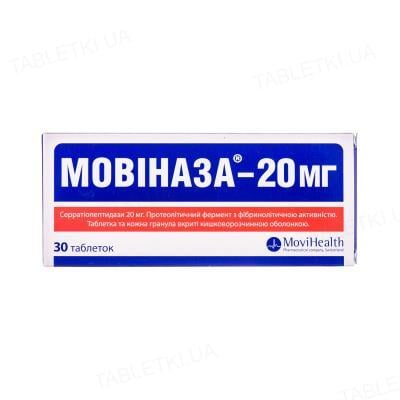 Мовіназа-20 мг таблетки, в/о, киш./розч. по 20 мг №30 (10х3)