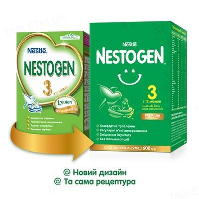 Сухая молочная смесь Nestogen 3 с лактобактериями L. Reuteri для детей с 12 месяцев, 600 г
