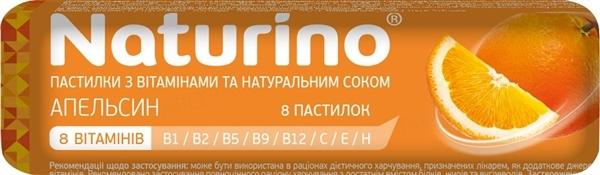 Пастилки витаминные Naturino апельсин по 33.5 г в оберт.