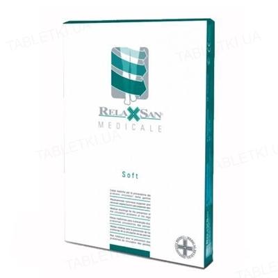 Колготки компрессионные Relaxsan Medicale Soft М2180А без мыска, компрессия 23-32 мм рт. ст., цвет бежевый, размер 5