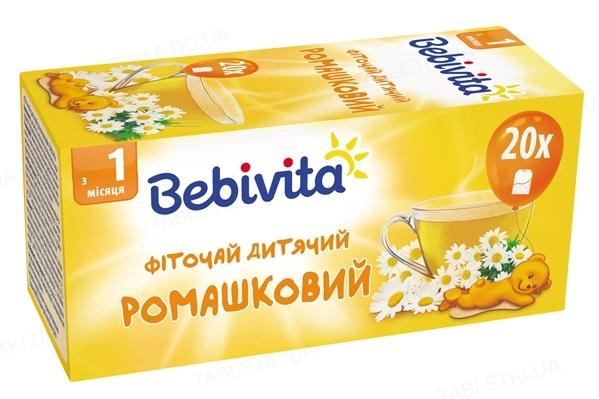 Фиточай детский Bebivita ромашковый, 20 фильтр-пакетов по 1,5 г