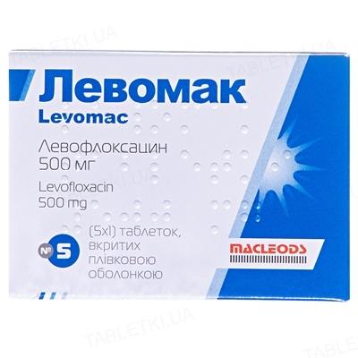 Левомак таблетки, п/плен. обол. по 500 мг №5