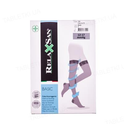 Чулки компрессионные Relaxsan Basic 770 компрессия 12-17 мм рт. ст., 70 den на резинке, цвет черный, размер 3