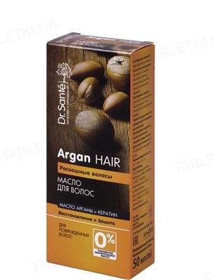 Масло для волос Dr.Sante Argan Hair Роскошные волосы, 50 мл