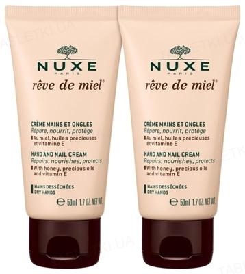 Набор Nuxe Медовая Мечта крем для рук и ногтей, 2 штуки по 50 мл