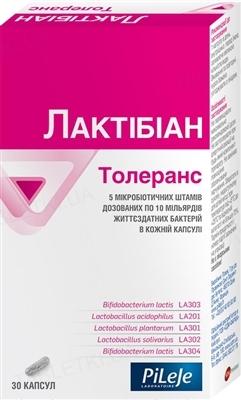 Лактибиан Толеранс капсулы №30 (15х2)