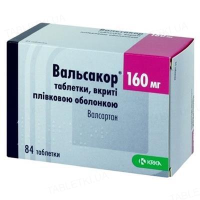 Вальсакор таблетки, п/плен. обол. по 160 мг №84 (14х6)
