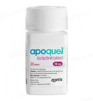 Апоквел (Apoquel) (ДЛЯ ТВАРИН) 16 мг, 10 таблеток (розфасовка)