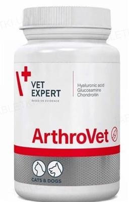 Артровет (ArthroVet HA) (ДЛЯ ЖИВОТНЫХ) профилактика и лечение нарушений функций суставных хрящей и суставов, 60 таблеток