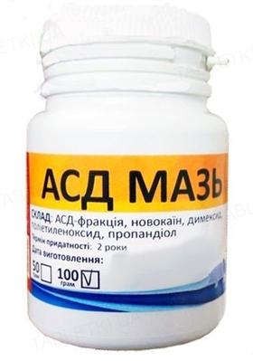 АСД (ДЛЯ ТВАРИН) мазь (АСД 3 фракція, димексид, новокаїн), 100 г