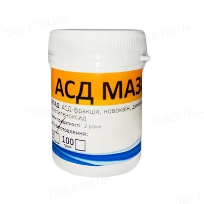 АСД (ДЛЯ ТВАРИН) мазь (АСД 3 фракція, димексид, новокаїн), 50 г