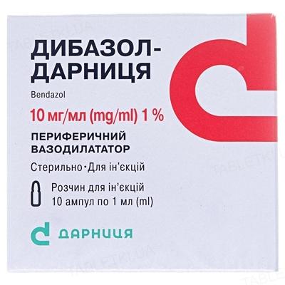 Дибазол-Дарница раствор д/ин. 10 мг/мл по 1 мл №10 в амп.