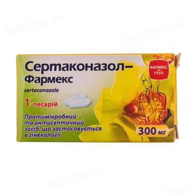 Сертаконазол-Фармекс пессарии по 300 мг №1 в блис.