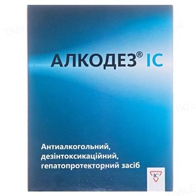 Алкодез IC таблетки по 0.5 г №4