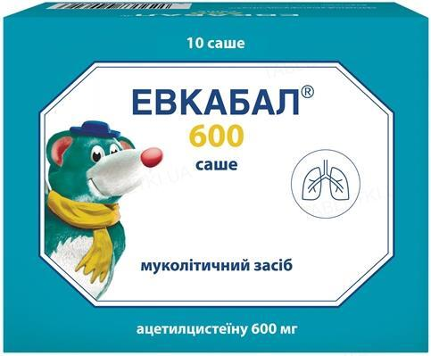 Эвкабал 600 саше порошок д/ор. р-ра 600 мг/3 г №10 в саше