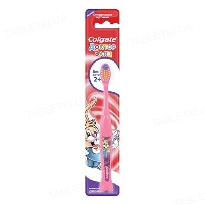 Зубная щетка Colgate Доктор заяц, для детей, 1 штука