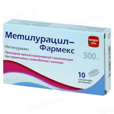 Метилурацил-Фармекс суппозитории рект. по 0.5 г №10 (5х2)