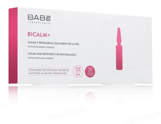 Ампулы-концентрат Babe Laboratorios Ampule Solution-bicalm+ для устранения проявлений купероза и раздражений на коже, 10 х 2 мл