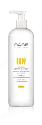 Лосьон Babe Laboratorios Body восстанавливающий для тела с 10% мочевины для сухой и атопической кожи, 500 мл