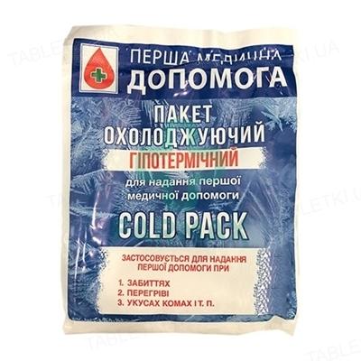 Пакет охолоджуючий гіпотермічний першої медичної допомоги, 1 штука