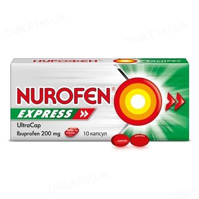 Нурофєн експрес ультракап капсули м'як. по 200 мг №10 у бліс.