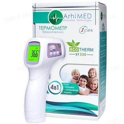 Термометр медицинский ArhiMED Ecotherm ST330 инфракрасный бесконтактный