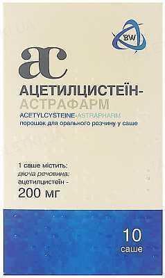 Ацетилцистеин-Астрафарм порошок д/ор. р-ра по 200 мг №10 в саше