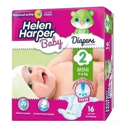 Подгузники Helen Harper Baby размер 2 Mini, 3-6 кг, 16 штук