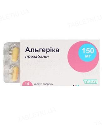 Альгерика капсулы тв. по 150 мг №14 (14х1)