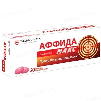 Аффида макс таблетки, п/о по 400 мг №20 (10х2)
