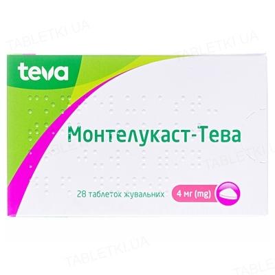 Монтелукаст-Тева таблетки жув. по 4 мг №28 (7х4)