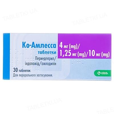 Ко-амлесса таблетки по 4 мг/1.25 мг/10 мг №30 (10х3)