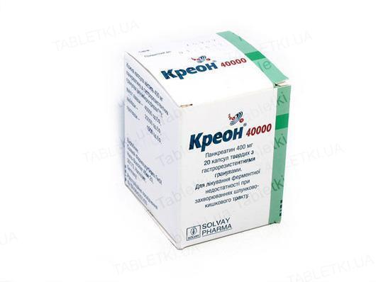 Креон 40000 капсулы тв. с гастрорезист. гран. по 400 мг №20 во флак.