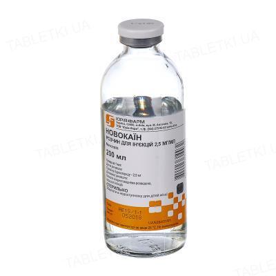Новокаин раствор д/ин. 0.25 % по 200 мл №1 в бутыл.