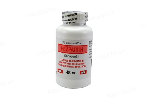 Нейралгин капсулы по 400 мг №100 во флак.