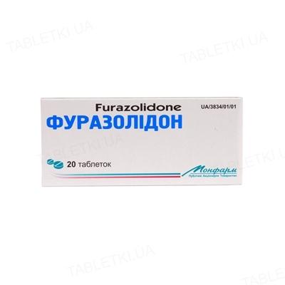 Фуразолидон таблетки по 0.05 г №20