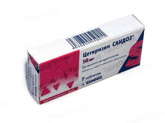 Цетиризин Гексал таблетки, п/плен. обол. по 10 мг №7