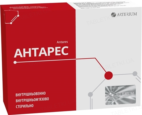 Антарес раствор д/ин. 50 мг/мл по 4 мл №10 (5х2) в амп.