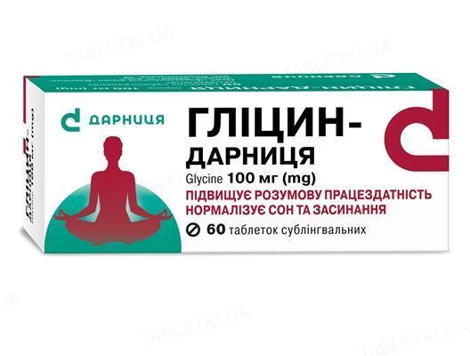 Глицин-Дарница таблетки сублингв. по 100 мг №60 (10х6)