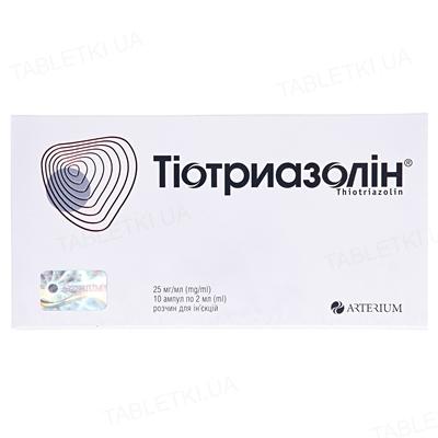 Тиотриазолин раствор д/ин. 2.5 % по 2 мл №10 в амп.