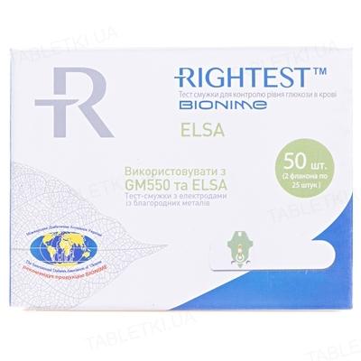 Тест-полоски Bionime Rightest Elsa GМ 550 для глюкометра, 50 штук