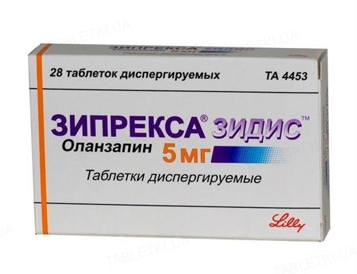 Зипрекса зидис таблетки, дисперг. по 5 мг №28 (7х4)