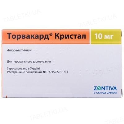 Торвакард кристал таблетки, п/плен. обол. по 10 мг №30 (15х2)