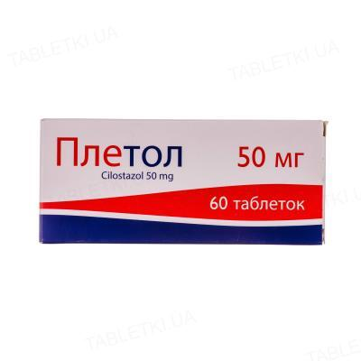 Плетол таблетки по 50 мг №60 (10х6)