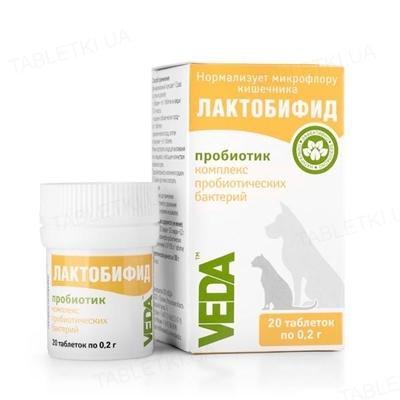 Лактобіфід (ДЛЯ ТВАРИН) таблетки по 0,2 г, 20 штук