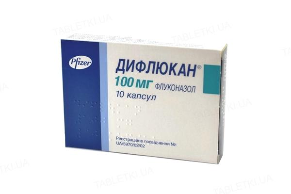 Дифлюкан капсулы по 100 мг №10