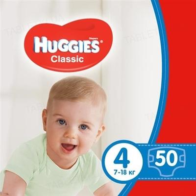 Подгузники детские Huggies Classic размер 4, 7-18 кг, 50 штук